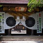 Hongu Taisha.  Beautiful temple after a good walk from Yunomine Onsen