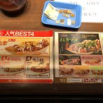 Φωτογραφία: Tsukiji Gindaco High Ball Sakaba Kabukicho