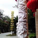 Photo of Sanya Zhujiang Nantian Spa