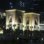 Photo of Souk Al Bahar