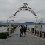es la entrada al muelle del lago chapala