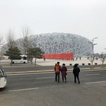 صورة فوتوغرافية لـ Discover Beijing Tours