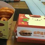麦当劳 (第一城中心商场)照片