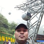 Huash (593)_large.jpg
