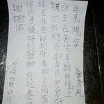 Photo of China Garden
