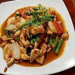 Basil Chicken