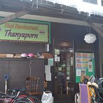 Foto de Thai Restaurant Thanyaporn