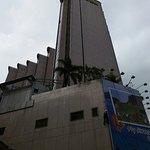Foto de Furama City Centre