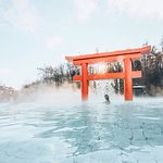 Photo of Therme Linsberg Asia