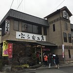 Minabe Plum Outlet