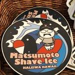 Matsumoto Shave Ice