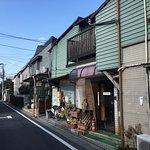 Foto de Yanaka