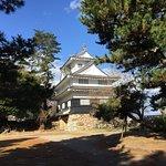 Photo of Yoshida Castle