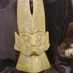 Ancient Jade Sun God