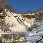 Zdjęcie Oshin Koshin Falls