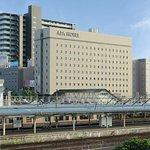 โรงแรมอาป้า โองากิ-เอกิมาเอะ