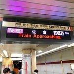 Toei Subway 6