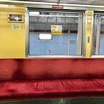 Toei Subway 7