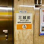 Tokyo Metro 9