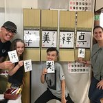 Shikishi Course : BEST FOR FAMILIES!!