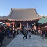 Фотография Asakusa Shrine