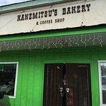 Foto de Kanemitsu Bakery
