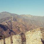 Photo de Great Wall at Huanghuacheng