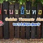 Golden Turmeric Restaurant