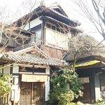 Ganso Motoyoshiya – fénykép