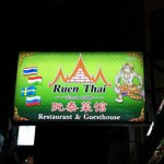 Photo of Ruen Thai, Patong
