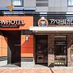 APA Hotel Iidabashi Ekiminami