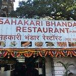 Photo of Sahakari Bhandar