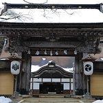 Photo of Kongobu-ji Temple