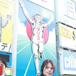 Minami (Namba) resmi