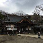 Jindai-ji Temple Photo