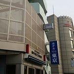 Hotel Neo Tokyo Photo