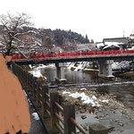ภาพถ่ายของ Nakabashi Bridge