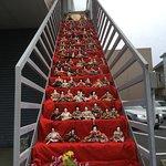Photo of Tomisaki Shrine