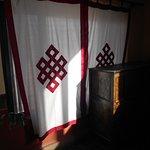 Photo of Hotel Tibet International