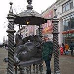 Foto de Bauman Street (Kazansky Arbat)