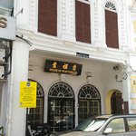The House of Yeap Chor Ee