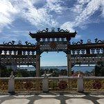 Arc in Ma-acho Temple