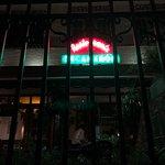Foto de Restaurante Paladar Decamerón