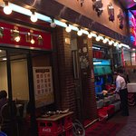 Photo of Kam Shan seafood restaurant