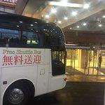 Photo of Toyoko Inn Narita Airport