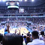 Mall of Asia Arena Foto