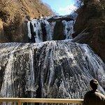 Fukuroda Falls Foto