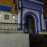 Medina Foto