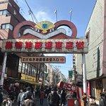 Photo de Sugamo Jizo-dori Shopping Street