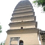 View of the pagoda